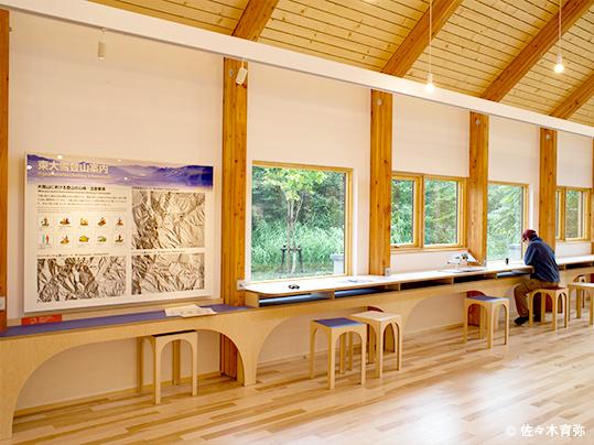 Higashitaisetsu Nature Center